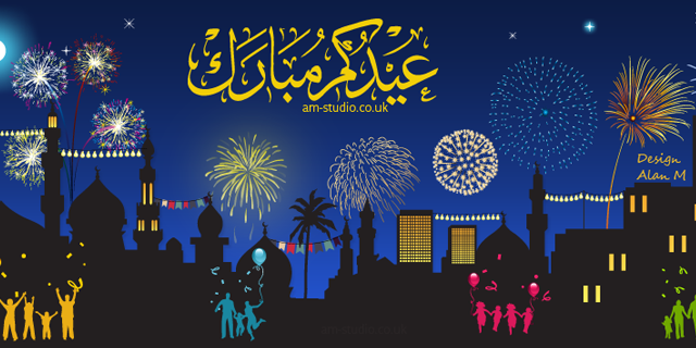Eid Facebook Cover image