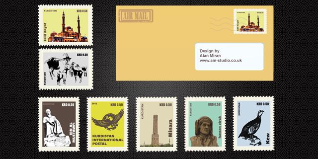 Kurdistan Stamps